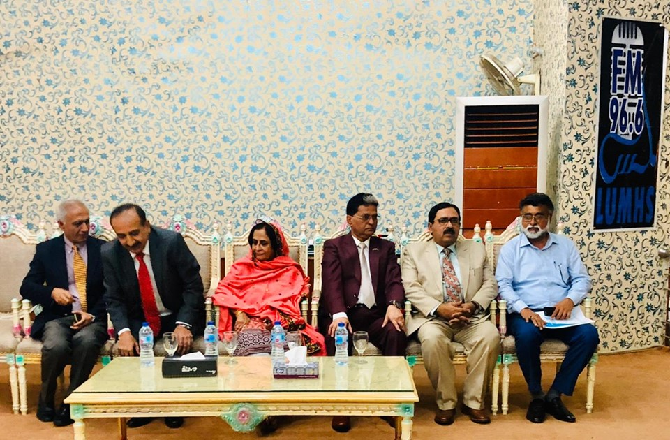 Distribution ceremony organized at LUMHS, Jamshoro on 30th October, 2019